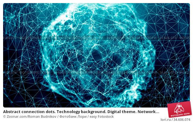 Abstract connection dots. Technology background. Digital theme. Network... Стоковое фото, фотограф Zoonar.com/Roman Budnikov / easy Fotostock / Фотобанк Лори