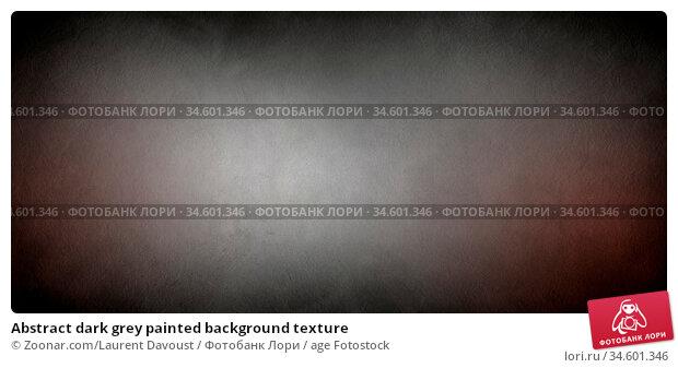 Abstract dark grey painted background texture. Стоковое фото, фотограф Zoonar.com/Laurent Davoust / age Fotostock / Фотобанк Лори