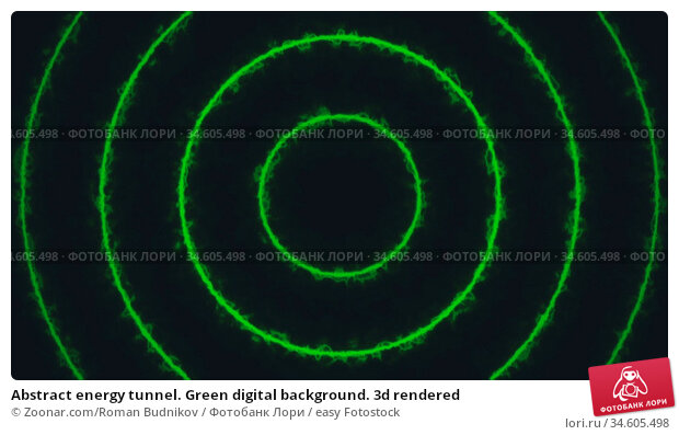 Abstract energy tunnel. Green digital background. 3d rendered. Стоковое фото, фотограф Zoonar.com/Roman Budnikov / easy Fotostock / Фотобанк Лори