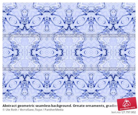 Купить «Abstract geometric seamless background. Ornate ornaments, gradient diamond pattern in purple shades with dark blue and white elements.», иллюстрация № 27797002 (c) PantherMedia / Фотобанк Лори