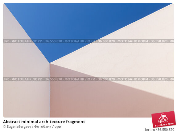 Abstract minimal architecture fragment. Стоковое фото, фотограф EugeneSergeev / Фотобанк Лори