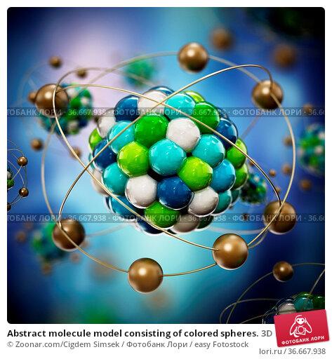 Abstract molecule model consisting of colored spheres. 3D illustration... Стоковое фото, фотограф Zoonar.com/Cigdem Simsek / easy Fotostock / Фотобанк Лори
