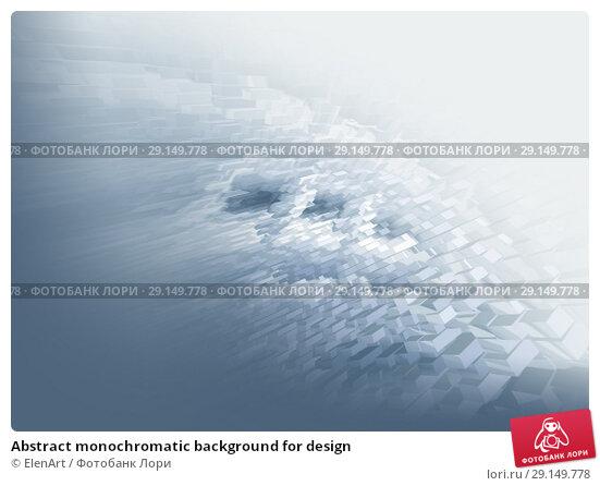 Купить «Abstract monochromatic background for design», иллюстрация № 29149778 (c) ElenArt / Фотобанк Лори