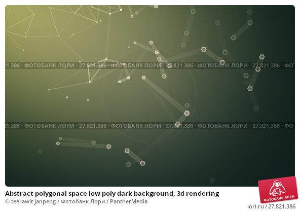 Купить «Abstract polygonal space low poly dark background, 3d rendering», фото № 27821386, снято 20 октября 2018 г. (c) PantherMedia / Фотобанк Лори