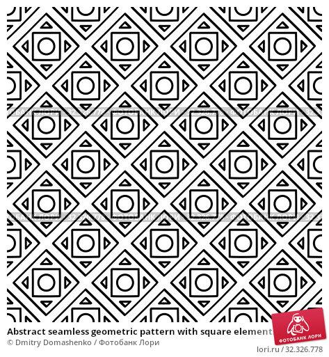 Купить «Abstract seamless geometric pattern with square elements. Simple black and white linear mosaic texture. Vector», иллюстрация № 32326778 (c) Dmitry Domashenko / Фотобанк Лори