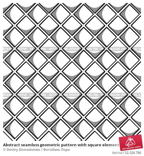 Купить «Abstract seamless geometric pattern with square elements. Simple black and white linear mosaic texture. Vector», иллюстрация № 32326786 (c) Dmitry Domashenko / Фотобанк Лори