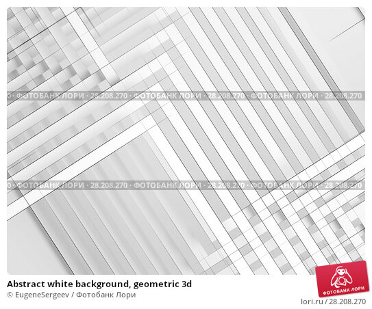 Купить «Abstract white background, geometric 3d», иллюстрация № 28208270 (c) EugeneSergeev / Фотобанк Лори