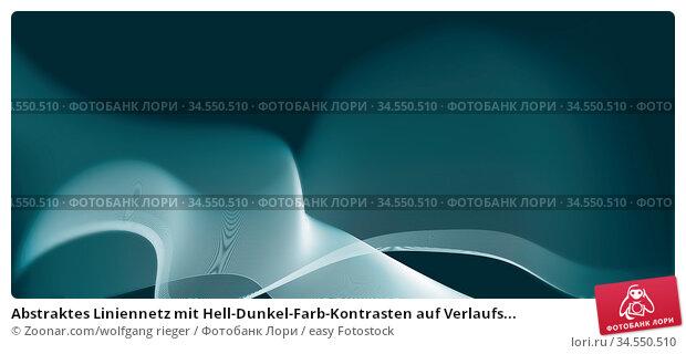 Abstraktes Liniennetz mit Hell-Dunkel-Farb-Kontrasten auf Verlaufs... Стоковое фото, фотограф Zoonar.com/wolfgang rieger / easy Fotostock / Фотобанк Лори