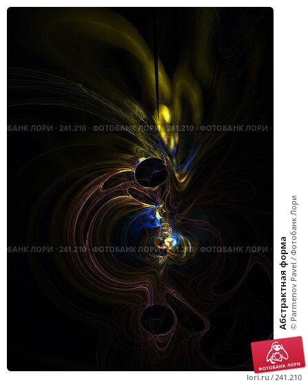 Абстрактная форма, иллюстрация № 241210 (c) Parmenov Pavel / Фотобанк Лори