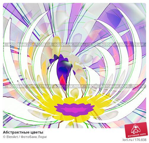Абстрактные цветы, иллюстрация № 170838 (c) ElenArt / Фотобанк Лори