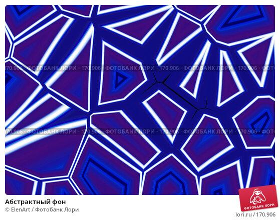 Абстрактный фон, иллюстрация № 170906 (c) ElenArt / Фотобанк Лори