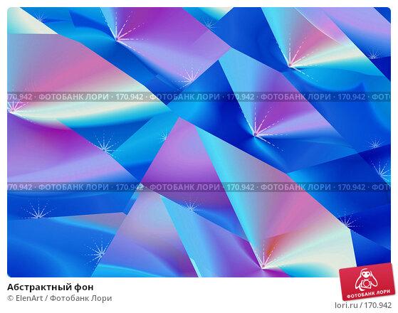 Абстрактный фон, иллюстрация № 170942 (c) ElenArt / Фотобанк Лори