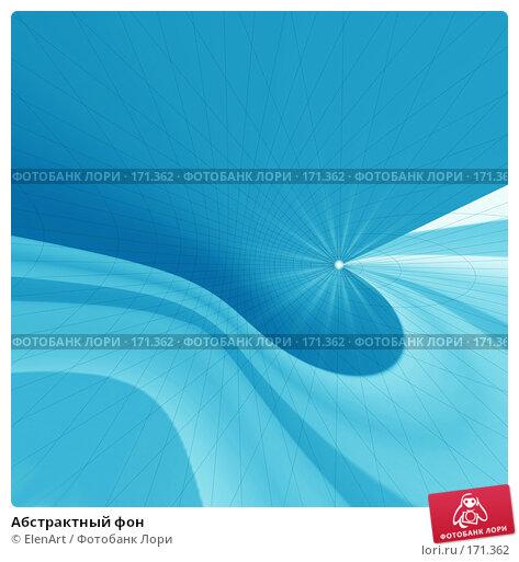 Абстрактный фон, иллюстрация № 171362 (c) ElenArt / Фотобанк Лори