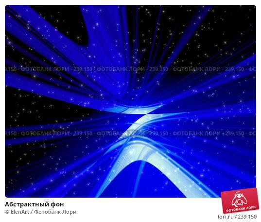 Абстрактный фон, иллюстрация № 239150 (c) ElenArt / Фотобанк Лори