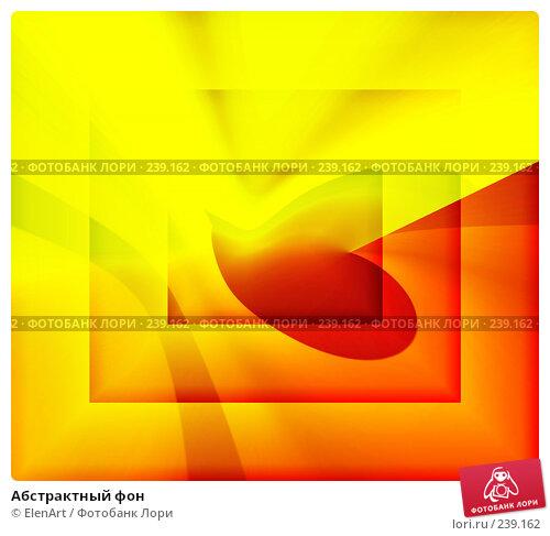 Абстрактный фон, иллюстрация № 239162 (c) ElenArt / Фотобанк Лори