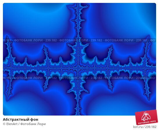 Абстрактный фон, иллюстрация № 239182 (c) ElenArt / Фотобанк Лори