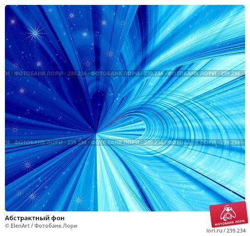 Абстрактный фон, иллюстрация № 239234 (c) ElenArt / Фотобанк Лори