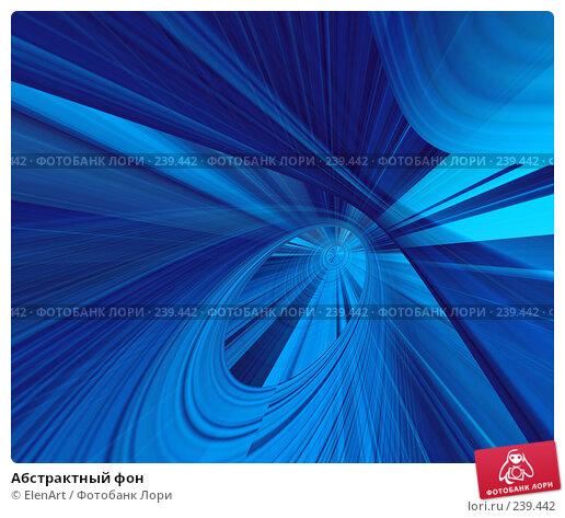 Абстрактный фон, иллюстрация № 239442 (c) ElenArt / Фотобанк Лори