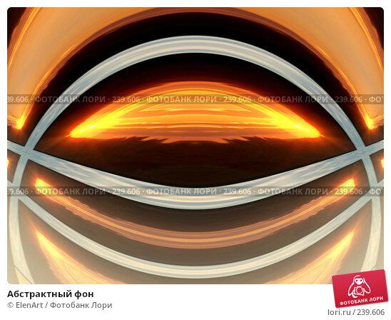 Абстрактный фон, иллюстрация № 239606 (c) ElenArt / Фотобанк Лори