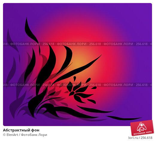 Абстрактный фон, иллюстрация № 256618 (c) ElenArt / Фотобанк Лори
