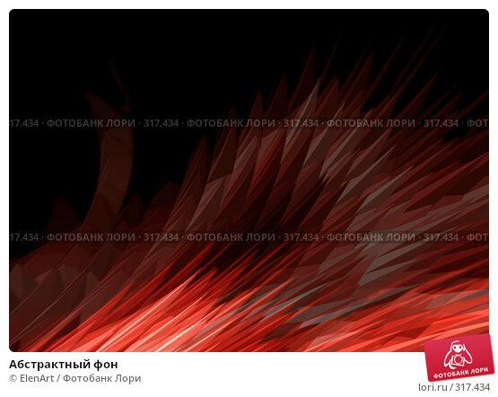 Абстрактный фон, иллюстрация № 317434 (c) ElenArt / Фотобанк Лори