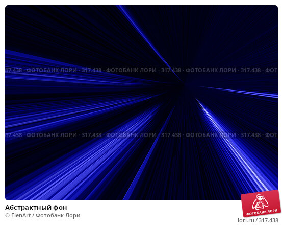 Абстрактный фон, иллюстрация № 317438 (c) ElenArt / Фотобанк Лори