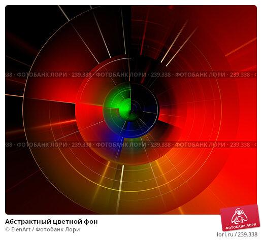Абстрактный цветной фон, иллюстрация № 239338 (c) ElenArt / Фотобанк Лори