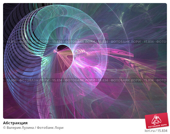 Абстракция, иллюстрация № 15834 (c) Валерия Потапова / Фотобанк Лори