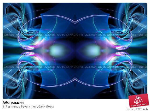 Абстракция, иллюстрация № 223466 (c) Parmenov Pavel / Фотобанк Лори