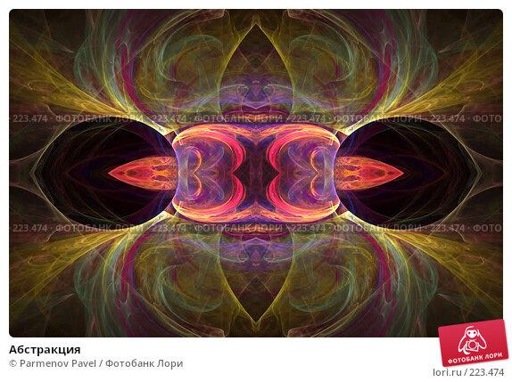 Абстракция, иллюстрация № 223474 (c) Parmenov Pavel / Фотобанк Лори