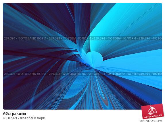Абстракция, иллюстрация № 239394 (c) ElenArt / Фотобанк Лори