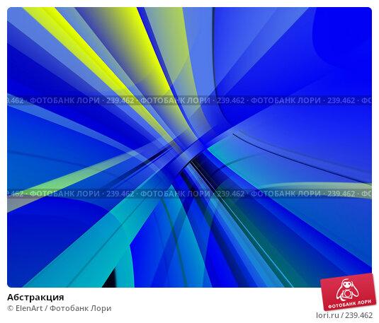 Купить «Абстракция», иллюстрация № 239462 (c) ElenArt / Фотобанк Лори