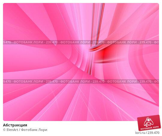 Абстракция, иллюстрация № 239470 (c) ElenArt / Фотобанк Лори