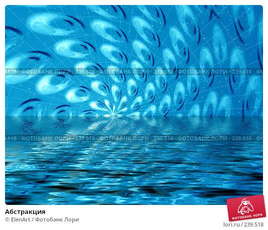 Абстракция, иллюстрация № 239518 (c) ElenArt / Фотобанк Лори