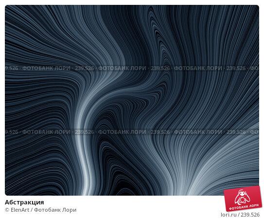 Абстракция, иллюстрация № 239526 (c) ElenArt / Фотобанк Лори