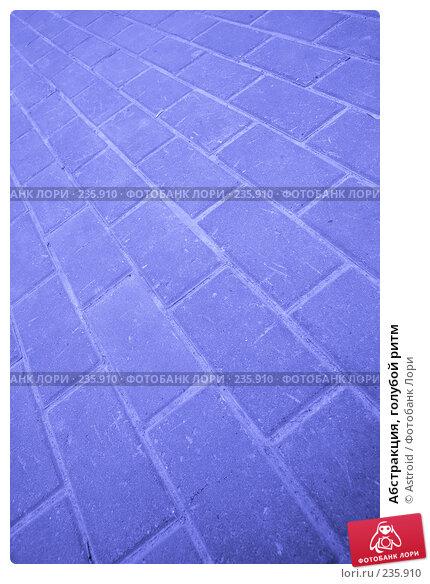 Абстракция, голубой ритм, фото № 235910, снято 28 марта 2008 г. (c) Astroid / Фотобанк Лори