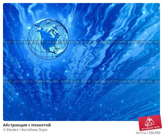 Абстракция с планетой, фото № 256650, снято 24 июля 2017 г. (c) ElenArt / Фотобанк Лори