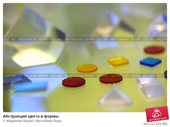 Купить «Абстракция цвета и формы», фото № 223382, снято 12 марта 2008 г. (c) Марюнин Юрий / Фотобанк Лори