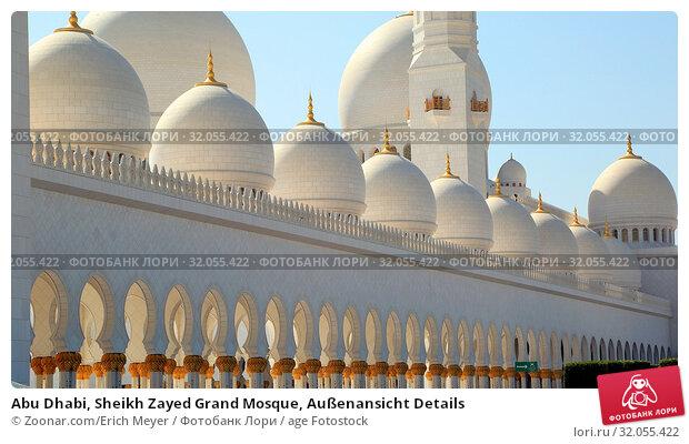 Abu Dhabi, Sheikh Zayed Grand Mosque, Außenansicht Details. Стоковое фото, фотограф Zoonar.com/Erich Meyer / age Fotostock / Фотобанк Лори