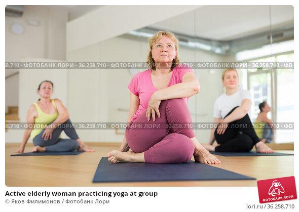 Active elderly woman practicing yoga at group. Стоковое фото, фотограф Яков Филимонов / Фотобанк Лори