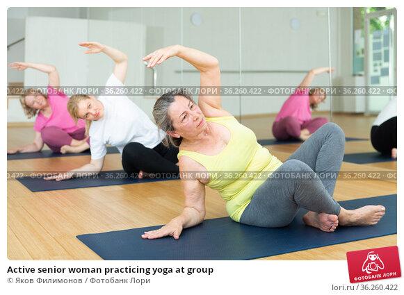 Active senior woman practicing yoga at group. Стоковое фото, фотограф Яков Филимонов / Фотобанк Лори