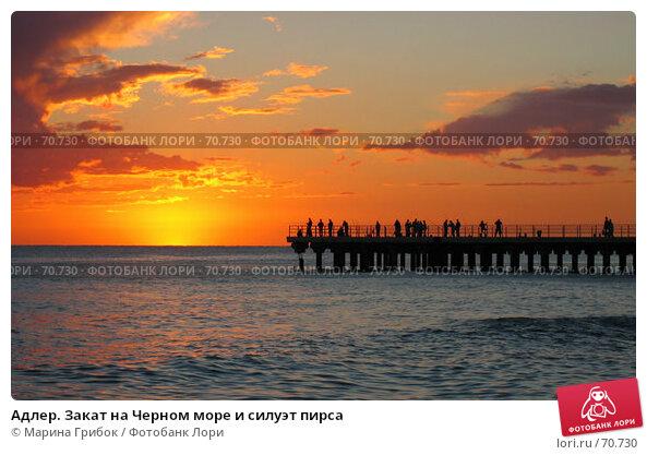 Адлер. Закат на Черном море и силуэт пирса, фото № 70730, снято 6 сентября 2004 г. (c) Марина Грибок / Фотобанк Лори