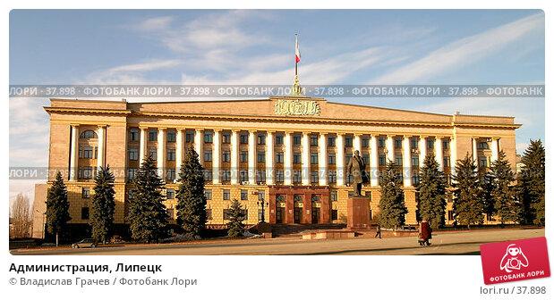 Администрация, Липецк, фото № 37898, снято 18 января 2005 г. (c) Владислав Грачев / Фотобанк Лори