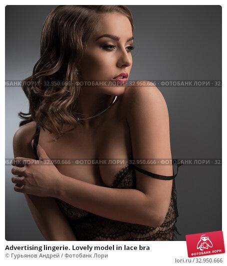 Advertising lingerie. Lovely model in lace bra. Стоковое фото, фотограф Гурьянов Андрей / Фотобанк Лори