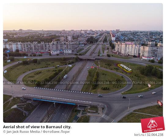 Aerial shot of view to Barnaul city. (2019 год). Редакционное фото, фотограф Jan Jack Russo Media / Фотобанк Лори