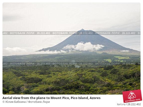 Купить «Aerial view from the plane to Mount Pico, Pico Island, Azores», фото № 28222402, снято 5 мая 2012 г. (c) Юлия Бабкина / Фотобанк Лори