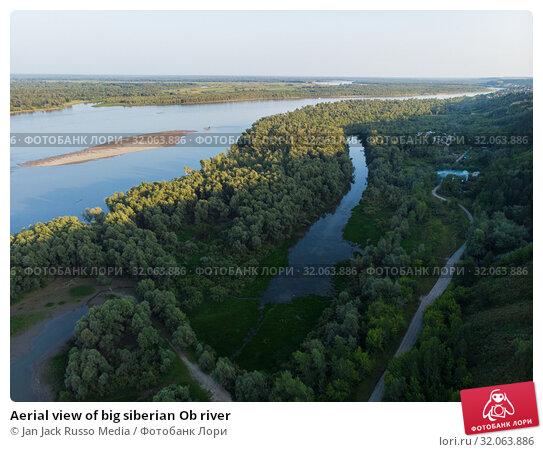 Aerial view of big siberian Ob river. Стоковое фото, фотограф Jan Jack Russo Media / Фотобанк Лори