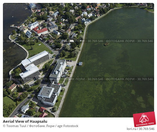 Купить «Aerial View of Haapsalu», фото № 30769546, снято 25 мая 2019 г. (c) age Fotostock / Фотобанк Лори