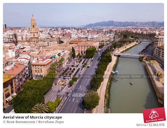 Aerial view of Murcia cityscape (2019 год). Стоковое фото, фотограф Яков Филимонов / Фотобанк Лори