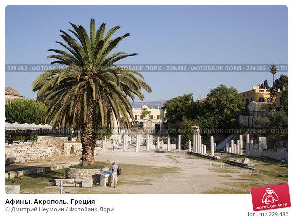 Афины. Акрополь. Греция, эксклюзивное фото № 229482, снято 30 сентября 2007 г. (c) Дмитрий Неумоин / Фотобанк Лори